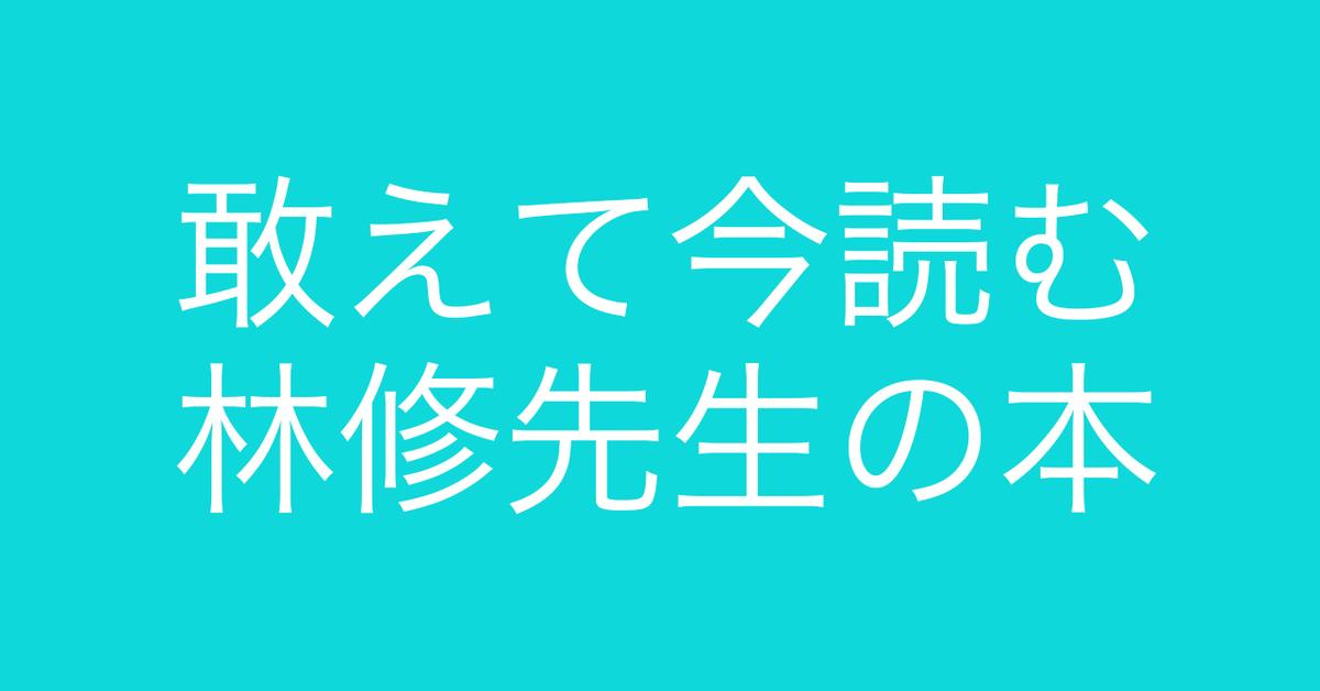 f:id:Kogarasumaru:20200312193831j:plain