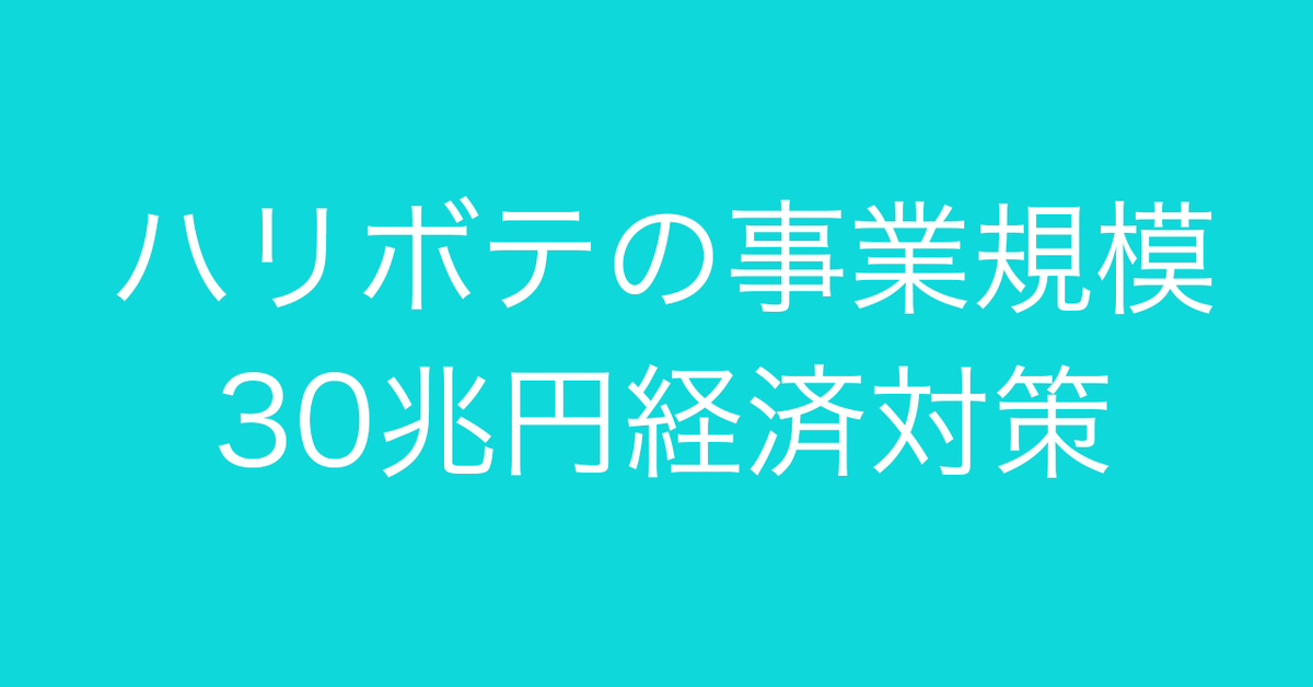 f:id:Kogarasumaru:20200326205637j:plain