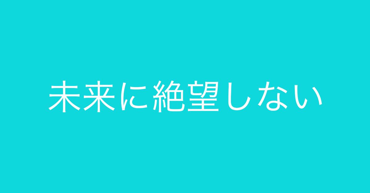 f:id:Kogarasumaru:20201025125649j:plain
