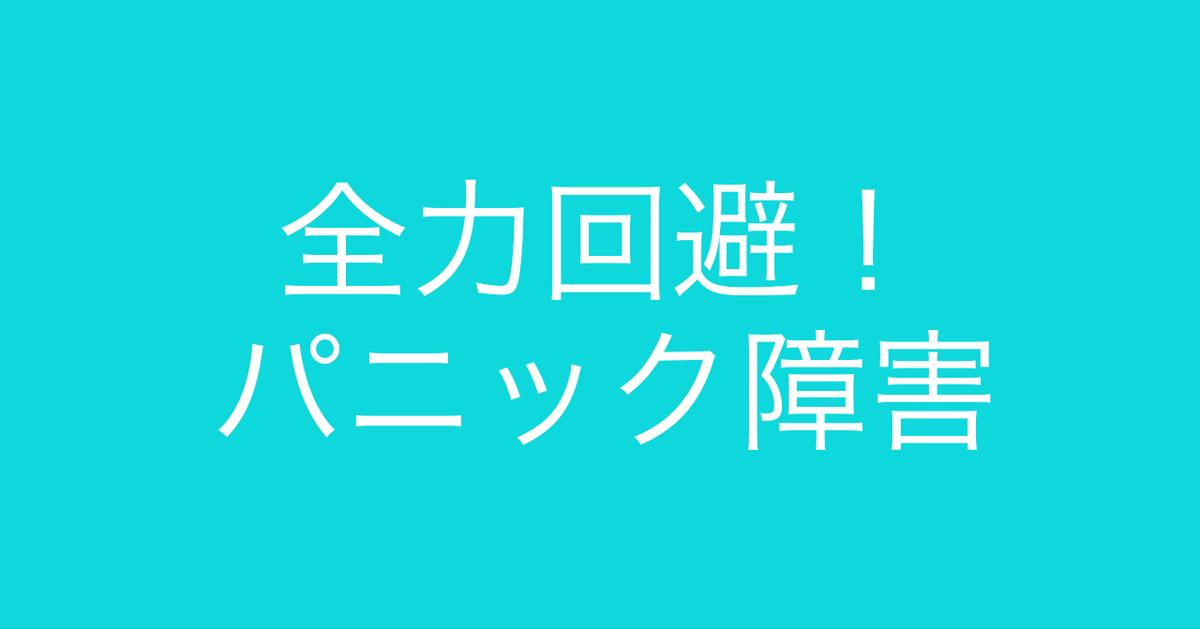 f:id:Kogarasumaru:20201102190642j:plain