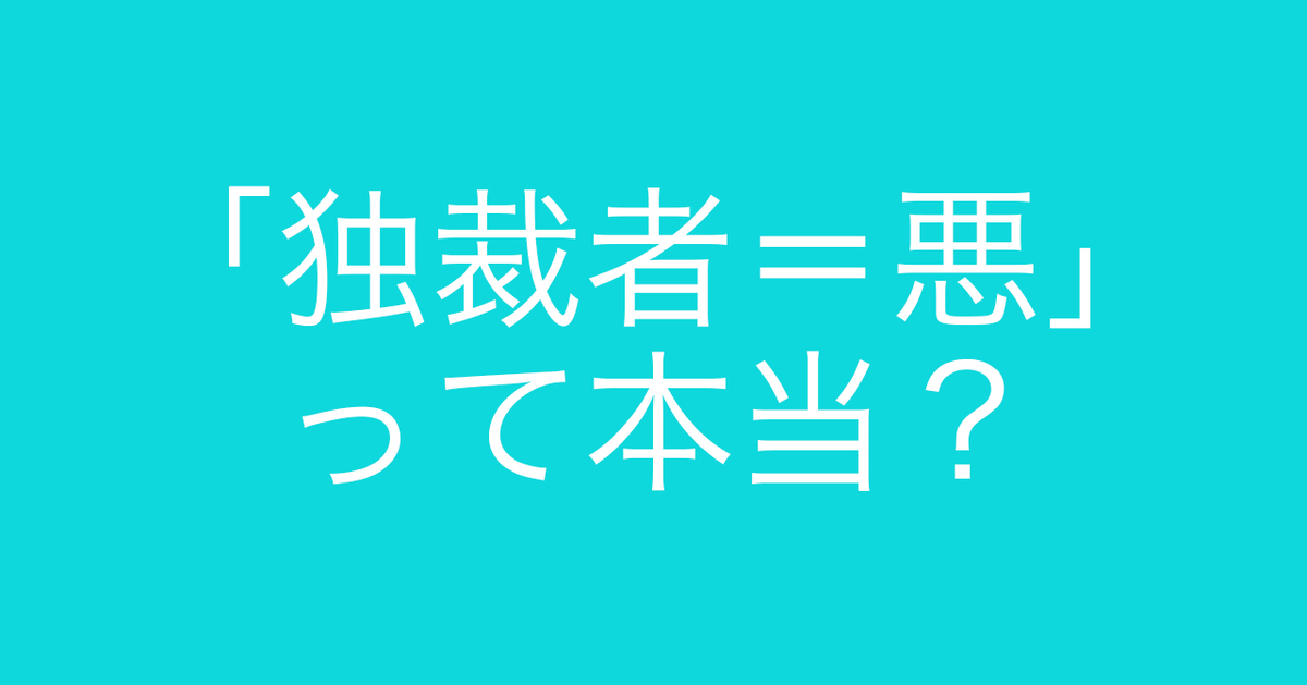 f:id:Kogarasumaru:20210119183842j:plain