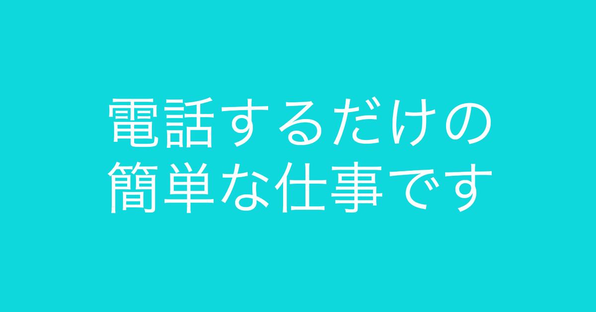 f:id:Kogarasumaru:20210125085419j:plain