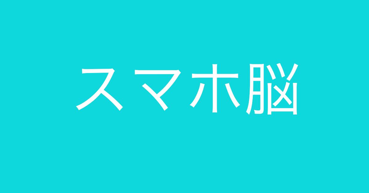 f:id:Kogarasumaru:20210130112758j:plain