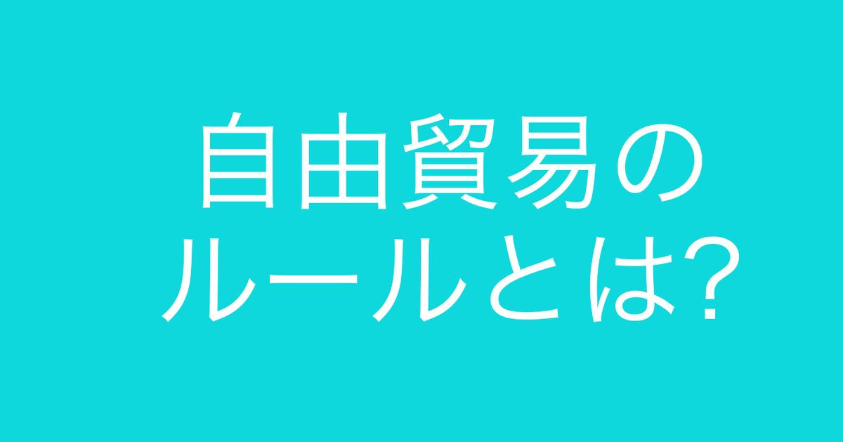 f:id:Kogarasumaru:20210214123346j:plain