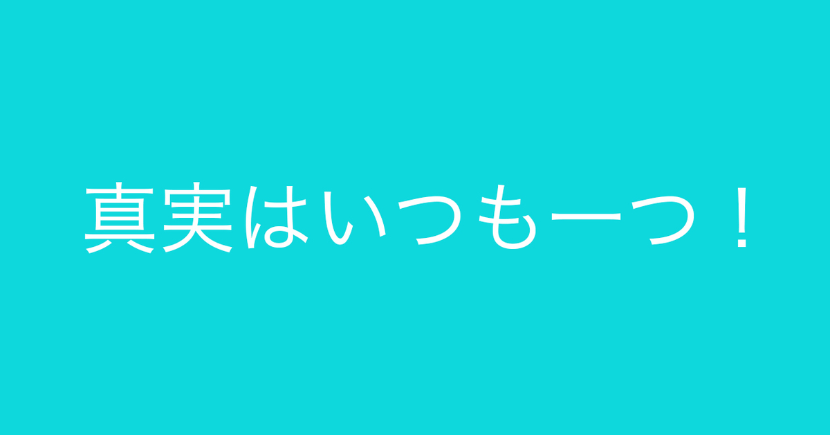 f:id:Kogarasumaru:20210221114321j:plain