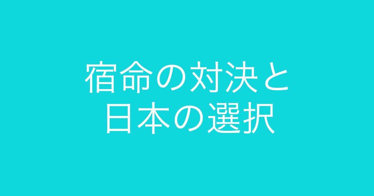 f:id:Kogarasumaru:20210228121016j:plain