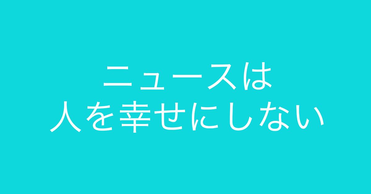 f:id:Kogarasumaru:20210307142755j:plain