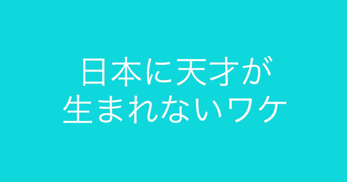 f:id:Kogarasumaru:20210316181151j:plain