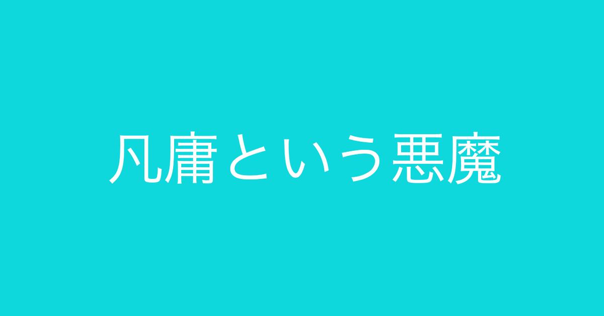 f:id:Kogarasumaru:20210411125009j:plain