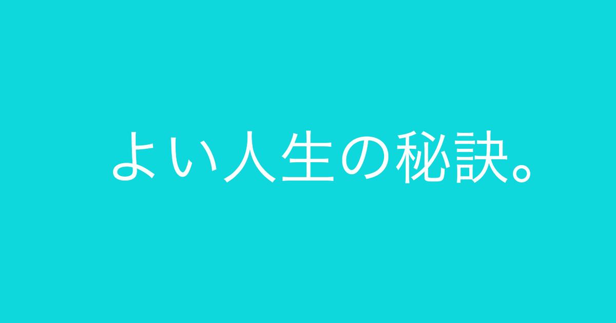 f:id:Kogarasumaru:20210417190141j:plain