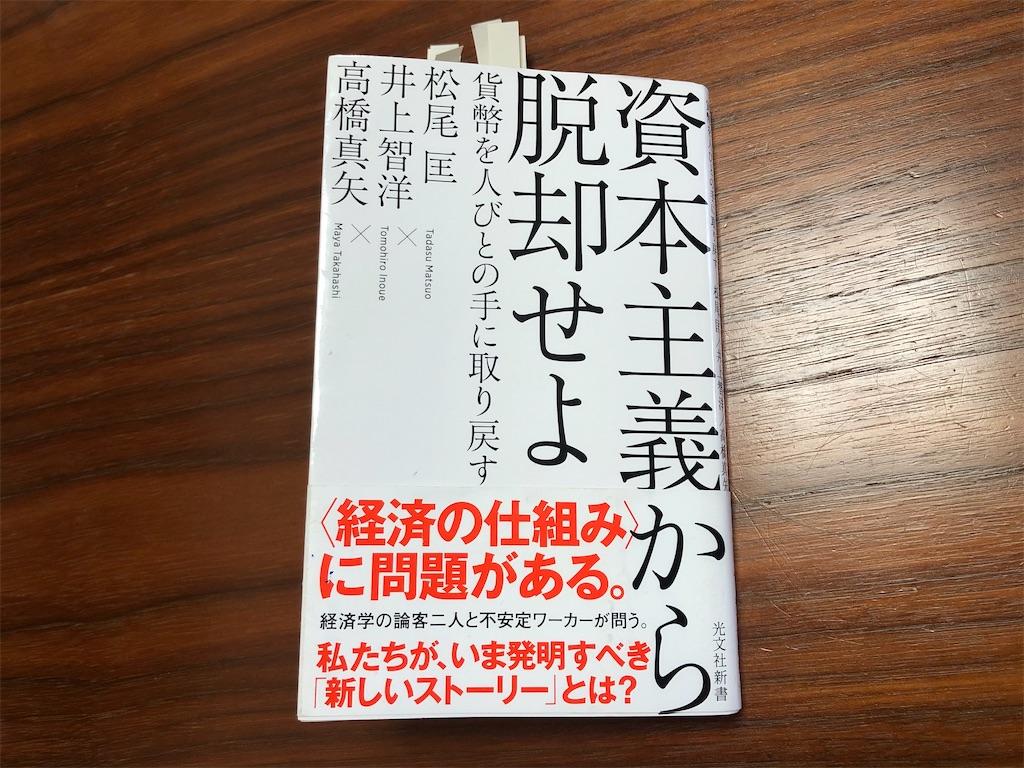 f:id:Kogarasumaru:20210509121642j:image