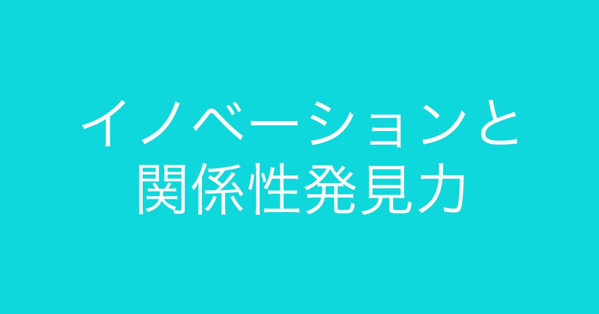 f:id:Kogarasumaru:20210516192855j:plain