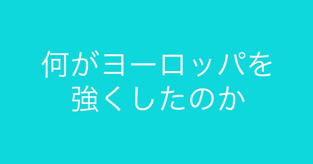 f:id:Kogarasumaru:20210523205850j:plain