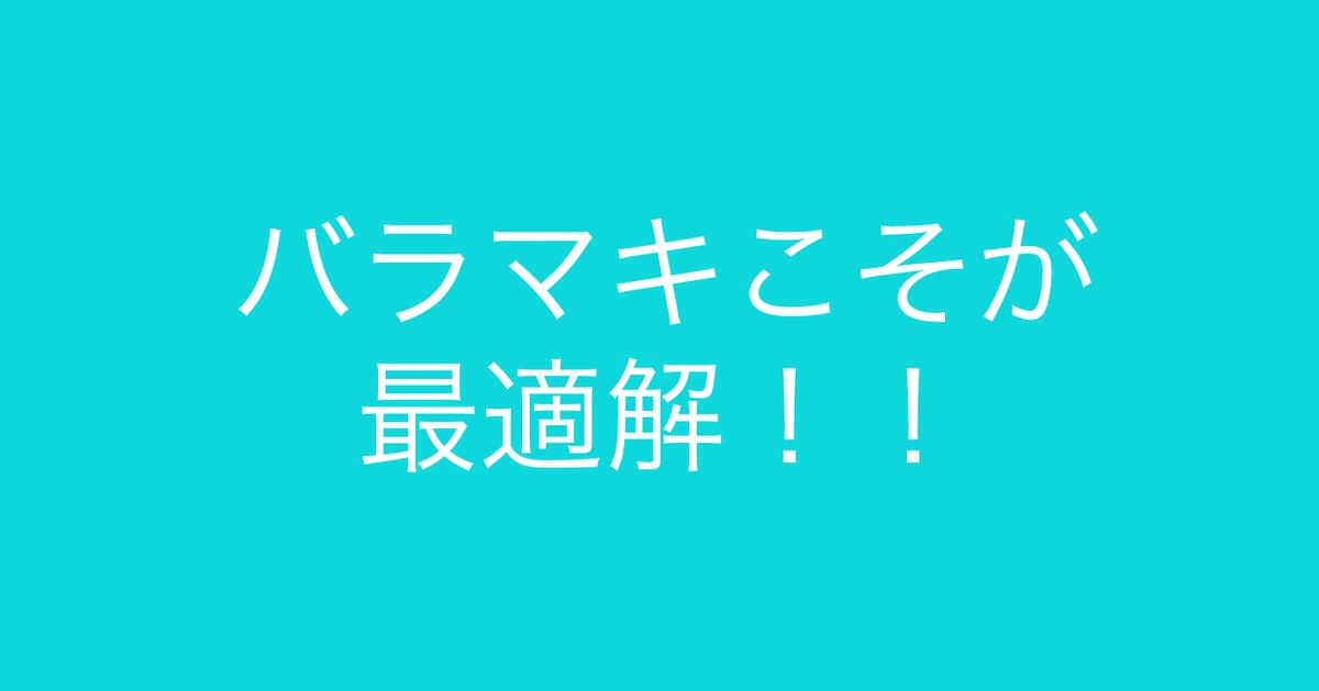 f:id:Kogarasumaru:20210530123421j:plain