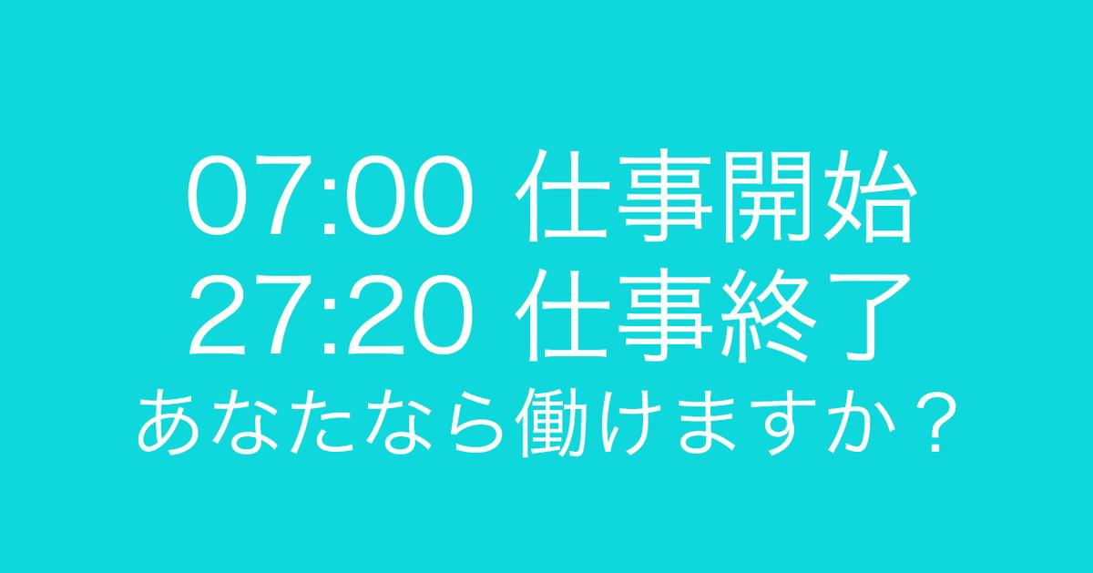 f:id:Kogarasumaru:20210619152807j:plain