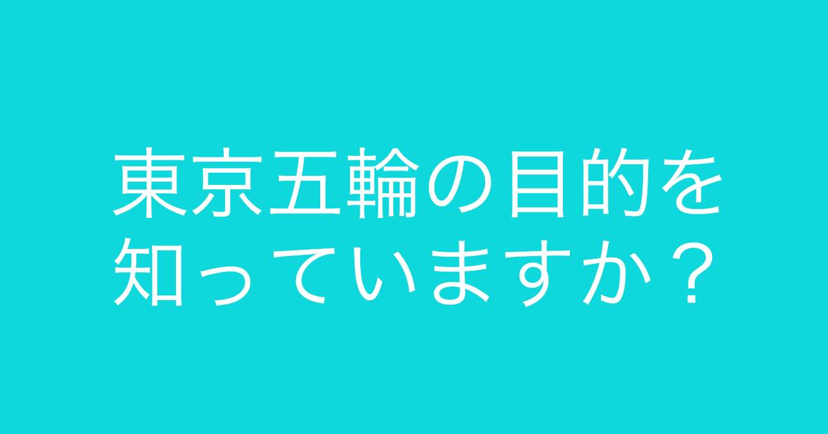 f:id:Kogarasumaru:20210627204227j:plain