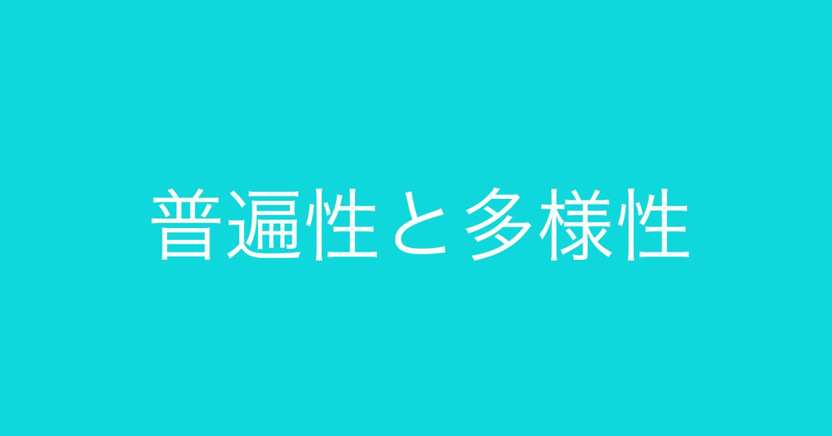 f:id:Kogarasumaru:20210809120641j:plain