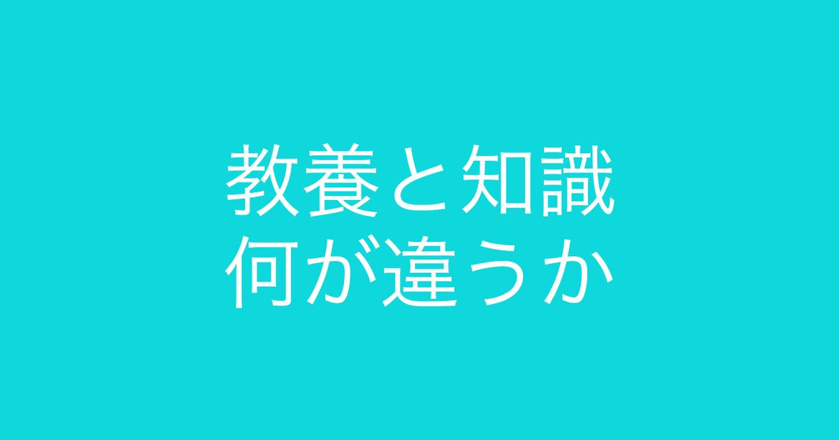 f:id:Kogarasumaru:20210822190611j:plain