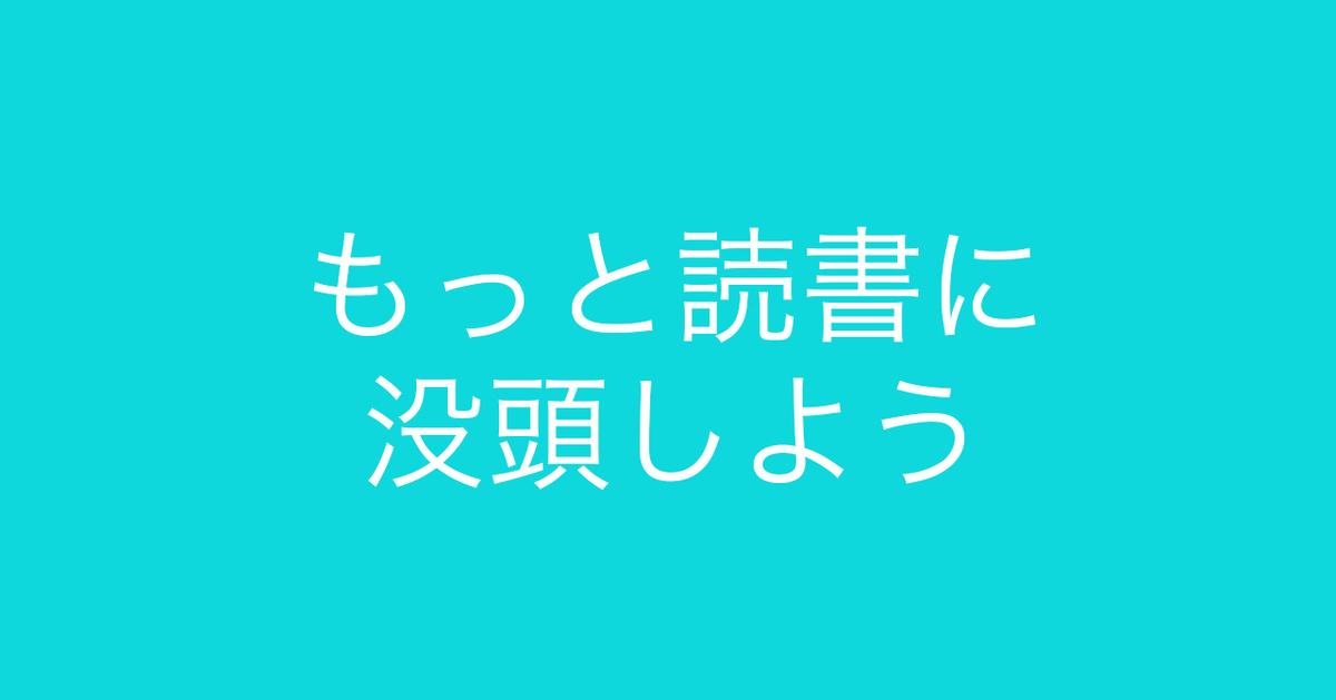 f:id:Kogarasumaru:20210912124416j:plain