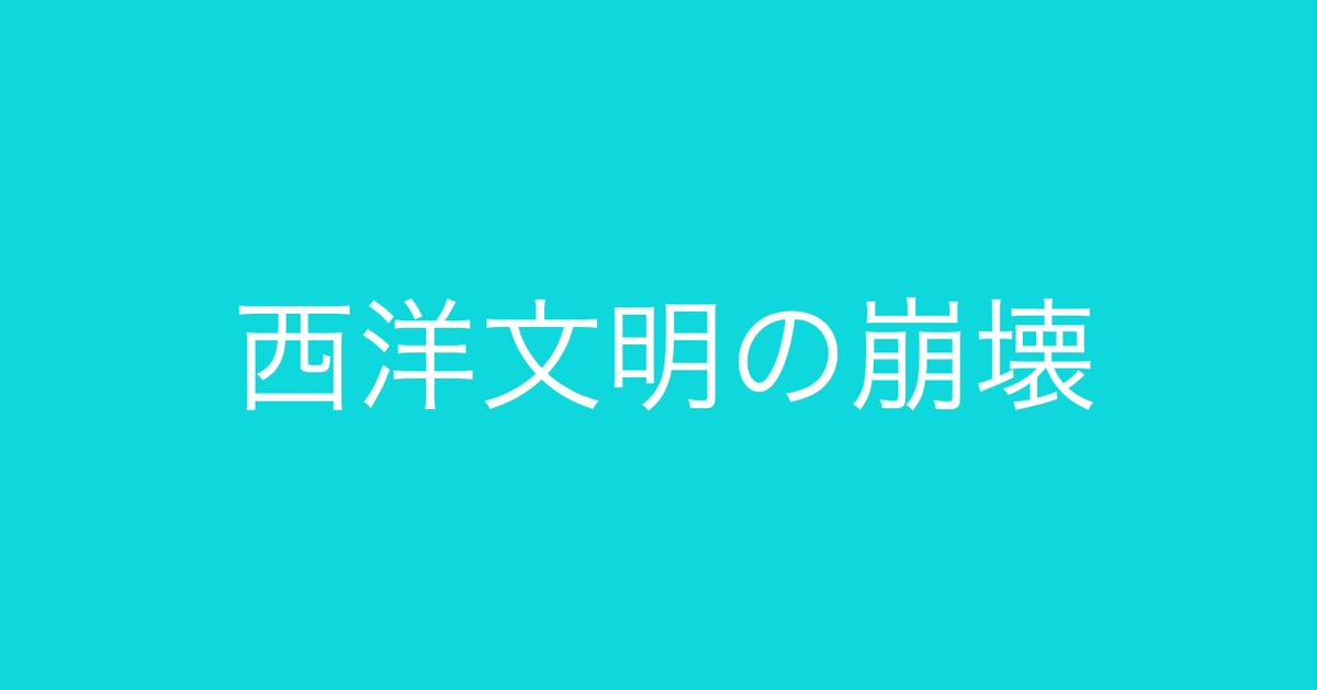 f:id:Kogarasumaru:20210920095658j:plain