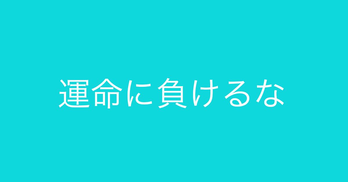 f:id:Kogarasumaru:20211003130440j:plain