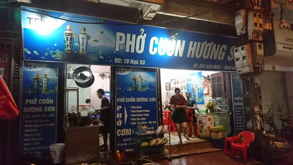 f:id:Koh_Phi_Phi333:20171114183708j:plain