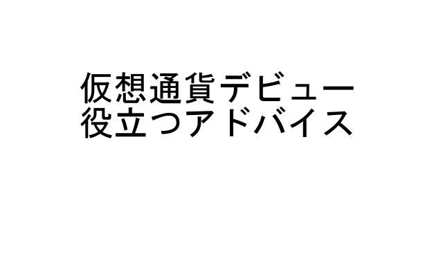 f:id:Koh_Phi_Phi333:20180108180454p:plain