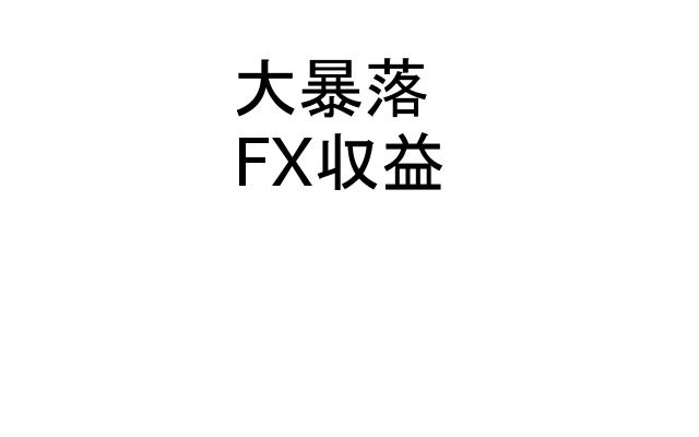 f:id:Koh_Phi_Phi333:20180122194148p:plain