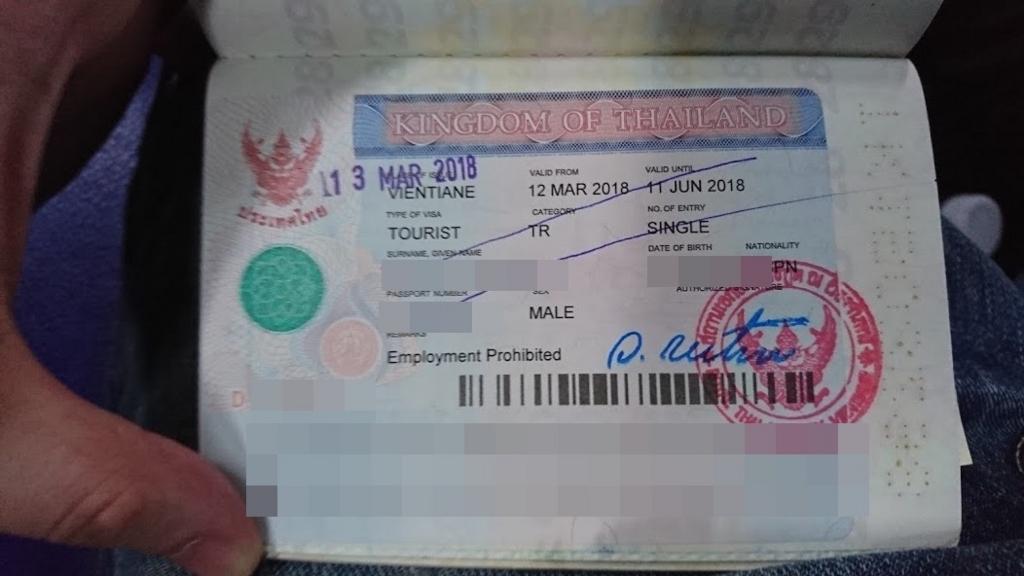 f:id:Koh_Phi_Phi333:20180317204625j:plain