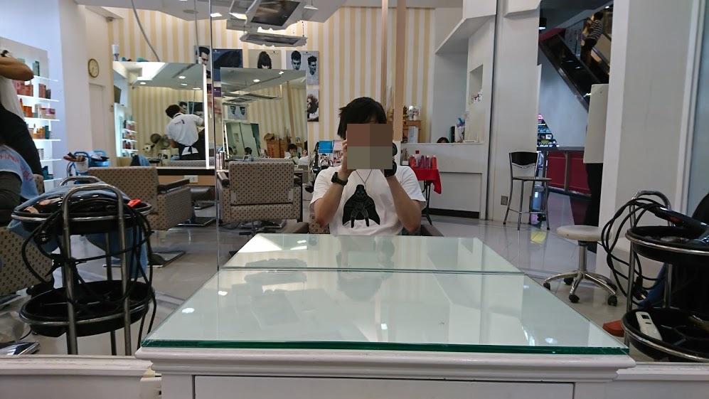 f:id:Koh_Phi_Phi333:20180320204704j:plain