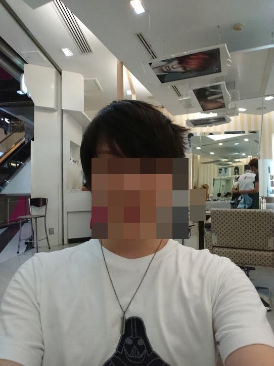f:id:Koh_Phi_Phi333:20180320210111j:plain