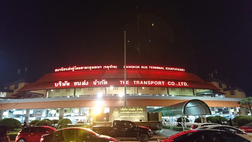 f:id:Koh_Phi_Phi333:20180320212839j:plain