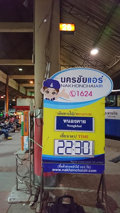 f:id:Koh_Phi_Phi333:20180320214107j:plain