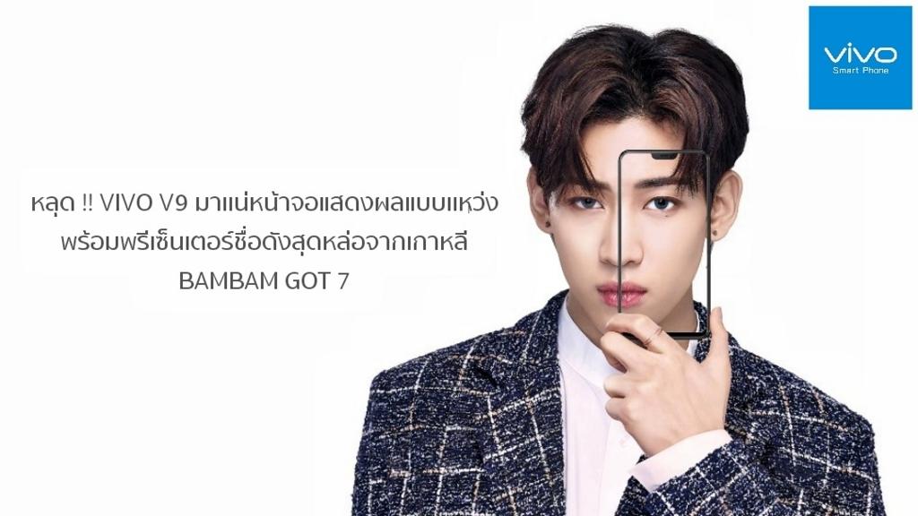 f:id:Koh_Phi_Phi333:20180422125602j:plain