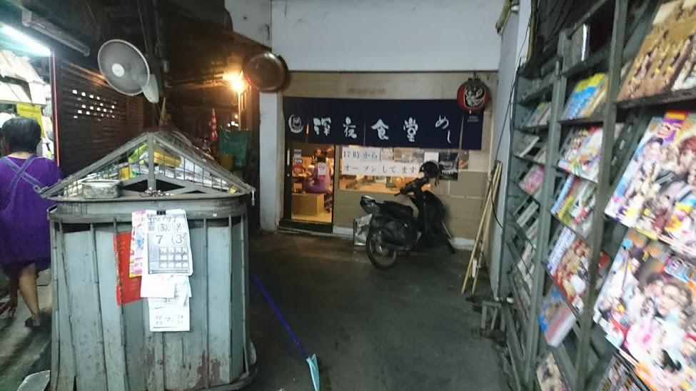 f:id:Koh_Phi_Phi333:20180515203222j:plain