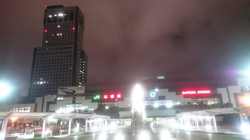 f:id:Koh_Phi_Phi333:20180718103609j:plain