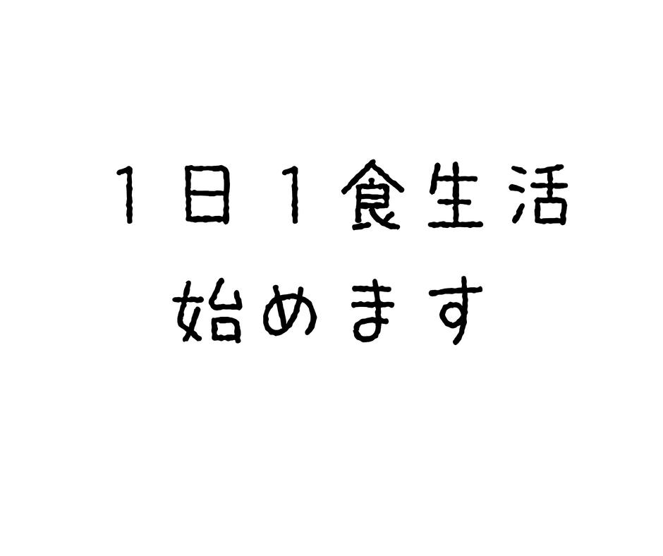 f:id:Koh_Phi_Phi333:20180811003358p:plain