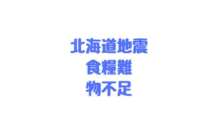 f:id:Koh_Phi_Phi333:20180909015225p:plain