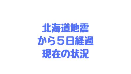 f:id:Koh_Phi_Phi333:20180911034921p:plain