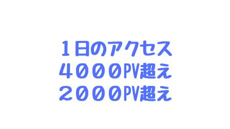 f:id:Koh_Phi_Phi333:20180912130611p:plain