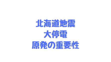 f:id:Koh_Phi_Phi333:20180912165301p:plain
