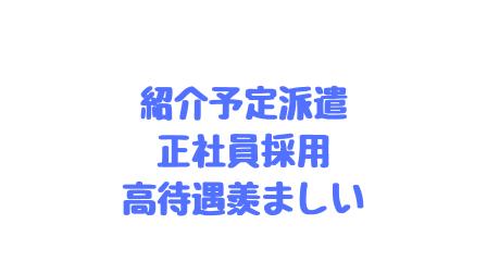 f:id:Koh_Phi_Phi333:20180923115605p:plain