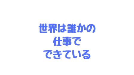 f:id:Koh_Phi_Phi333:20180924163328p:plain