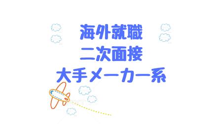 f:id:Koh_Phi_Phi333:20181011014830p:plain