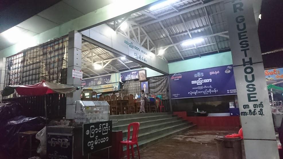 f:id:Koh_Phi_Phi333:20181025124954j:plain