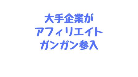 f:id:Koh_Phi_Phi333:20181026161152p:plain