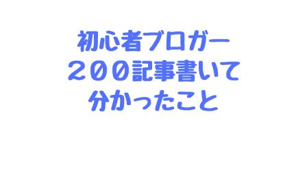 f:id:Koh_Phi_Phi333:20181102183700p:plain