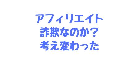 f:id:Koh_Phi_Phi333:20181102184105p:plain
