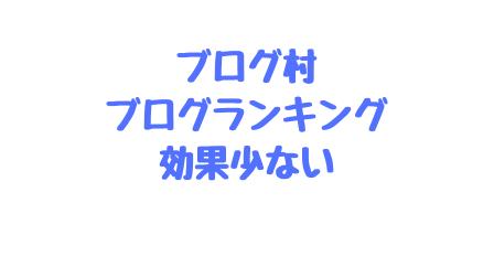 f:id:Koh_Phi_Phi333:20181102184511p:plain