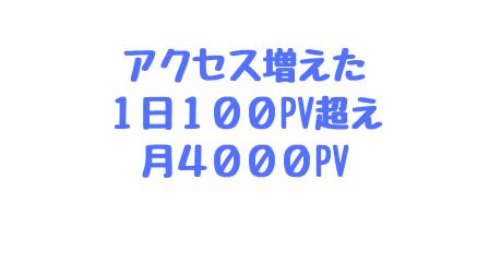 f:id:Koh_Phi_Phi333:20181102184814p:plain